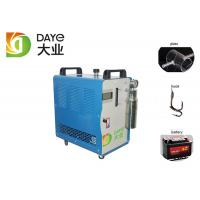 Quality 220V Three Phases Hydrogen Fuel Cell Power Generator Water Consumption 0.21 L/H for sale