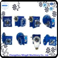 Quality Aluminium Alloy 2.6-2379Nm Torque Worm Reduction Gearbox 700w Motor RV Series for sale