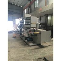 Quality Aluminum Foil Paper Printing Machine High Quality PE two side Coated Paper Flexo Flexographic Printing Machine for sale