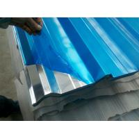 Quality Pressure Template, Aluminum Corrugated Plate GB6891-86 For Roofing Or Wall for sale