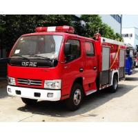 Quality Dongfeng 5cbm / 5000L Fire Department Utility Truck 4*2 Dry Powder And Water Tank for sale