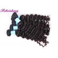 Buy cheap Virgin Brazilian Hair Bundles For Women , Unprocessed Loose Wave Human Hair product
