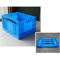 Quality 600*400*175 Durable, lightweight utility collapsible fold crate  from combine packing transporting for sale