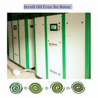 China Scroll type oil free low noise air compressors on sale
