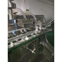China Chocolate Powder Pouch Packing Machine , Doypack Packaging Machine on sale
