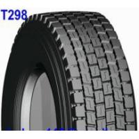 Quality TBR-Truck and bus radial tyre 12R22.5 for sale