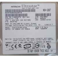 Buy cheap CLARiiON CX - SA07-010 sata ii hard drive 1TB 7.2K 005048829 005048797 product