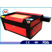 Buy cheap Portable Acrylic Wood Laser Engraving Equipment CO2 Laser Engraving Machine product