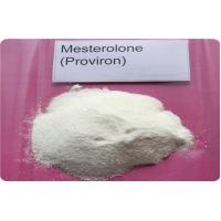 Quality Mesterolone Proviron Testosterone Anabolic Steroids 1424 00 6 For Bodybuilding for sale