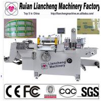 Buy cheap Liancheng New automatic die cutting machine/paper die cutting machine/label die cutting ma product