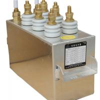 China High-voltage High Power Capacitors Water Cooled 1.5KV RFM1.5-1500-8S on sale