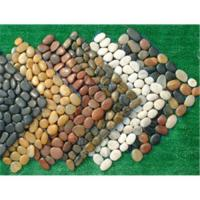 Buy cheap Pebble tile from wholesalers