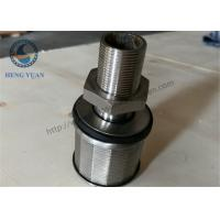 Quality Stainless steel ScreenThreaded Water Filter Screen Nozzle For Water Treatment for sale