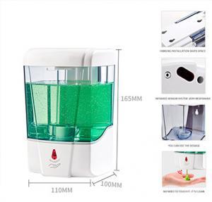 Quality White Wall Sensor Plastic Liquid Smart Soap Dispenser for sale