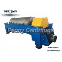 Buy cheap Horizontal Chemical Centrifuge from wholesalers