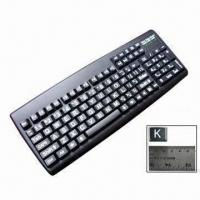 Quality Large Keys and Big Letter Keyboard for Children/Elder Use, Made of ABS, Measuring 460 x 188 x 43mm for sale