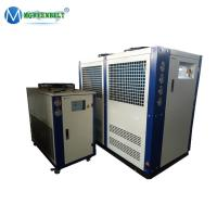 Quality Best price Low Temperature Glycol Chiller For Milk Tank Cooling 15hp Air Chiller for sale