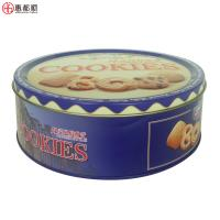 Quality Customized christmas biscuit cookie empty tins or cake tins packaging container metal tin box for sale
