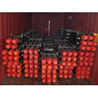 Quality used oil drill pipe for sale