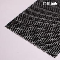 China Flat Sheet 316 Marine Grade High Quality Security Screens on sale