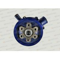 Buy cheap D6BT Engine Water Pump For Hyundai R210-5 25100-93C00 For Excavator from wholesalers