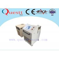 Buy cheap Air Cooling 100W Laser Cleaning Machine Removal Rust Engine Oil Coating product