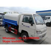 forland 4*2 LHD mini 3cbm water tank truck for sale, hot sale best price forland brand 3,000L small cistern truck