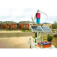 China Mobile Lighting Combined Solar And Wind Energy System 20 Years Design Life on sale