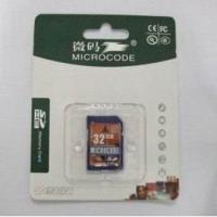 Quality OEM SD Card for Car DVR Camera High Speed 128MB to 32GB for sale