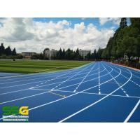 Quality 400m Self Knot Full PU Running Track / University Recycled Rubber Flooring for sale