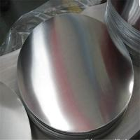 Quality Cookware Aluminium Circle AA1050/ 1060/ 1100/ 3003/ 5052 Natural Color for sale