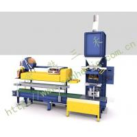 Automatic Bagging Machine for Cenospheres, Dolomite, Kaolin, Fume Silica Talc, Mica Other Minerals