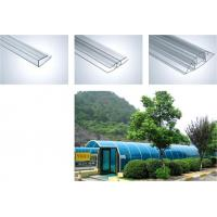Quality Polycarbonate Sheet Profile U / H / Snap Type for sale