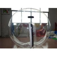 Buy cheap Clear PVC 2m Dia Inflatable Aqua Water Ball Nice Welds / YKK-zip From Japan from wholesalers