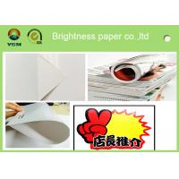 Buy cheap Durable 105 Gsm Glossy Laser Paper , Glossy Brochure Paper Moisture Proof from wholesalers