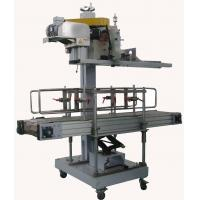 Automatic Sewing Machine (GFQ-S)