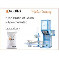 Quality Granule / Grain / Bean Packing Machine Tape Cutter Type Auto Stiching for sale