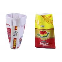 Buy cheap Agricultural Soil Packaging Bags , Collapsible Fertilizer Bags UV Resistant product