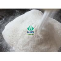 Buy cheap 50-27-1 Glucocorticoid Steroids , High Purity Estriol Raw Female Hormone Estrogen Powders from wholesalers
