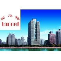 Quality Beijing Company Auditing for sale
