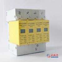 Buy cheap 20KA 60KA 100KA surge protector from wholesalers
