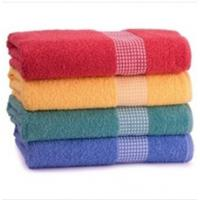 Buy cheap Terry Towel, Bathrobe & Kitchen Towels product
