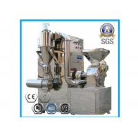 Quality High Speed Stainless Steel Grinder , Durable Herb Pulverizer Machine for sale