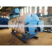 China Perfect 4 Ton Natural Gas Fired Steam Boiler WNS 4-1.25-YQ  Industrial Fire Tube on sale