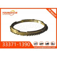 Buy cheap 33371-1390 Transmission Ring Gear For HINO H07C  33302-1440 Synchronizer Ring Gear For HINO from wholesalers