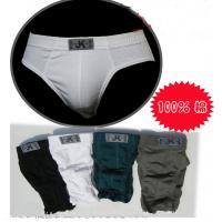 Quality Comfortable Simple Eco-Friendly Enhancement Production OEM ODM Plus Size Mens Boxer Briefs for sale