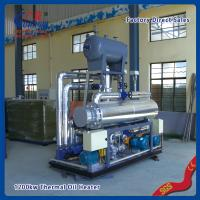 China factory direct sales heat transfer oil boiler,industrial electrical horizontal heat transf on sale