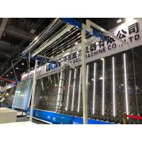 Quality CE / UL Window Double Glass Machine Vertical Flat Pressing Production Line for sale