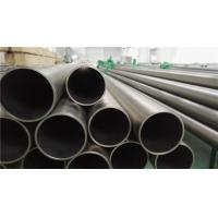 Quality High Strength 3 Inch Titanium Tubing Grade 7 Anti - Corrosion For Aerospace Field for sale