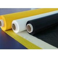 Buy cheap Polyester Monofilament Screen Printing Mesh Cloth 380cm Width High Elasticity from wholesalers